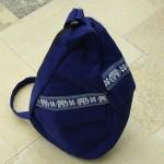 Halbrucksack in unterschiedlichen Farben erhältlich Art. 91088 22,00 EUR